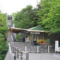 Photos: 110508-67亀老山展望台への階段