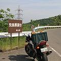 Photos: 110515-130児島展望台