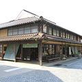 Photos: 110518-87津和野町