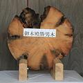 Photos: 110519-43出雲大社・御本殿勝男木