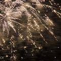 Photos: explosion