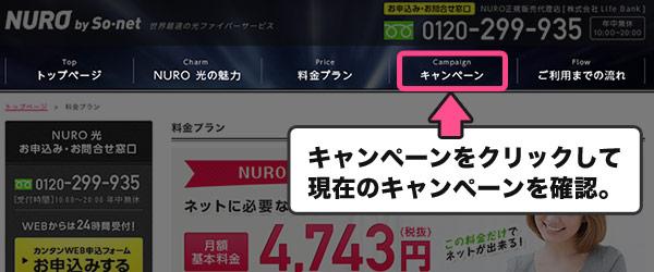 nuro_part2