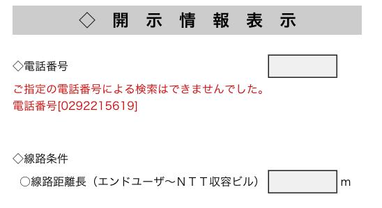 adsl_map04