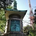 増上寺大納骨堂