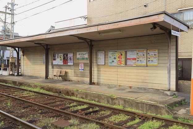 松田町停留場