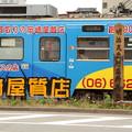 Photos: 阪堺モ703