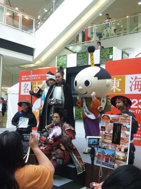 Photos: 平岡のイオンに名古屋おもてなし武将隊が降臨なされたー! #武将なう