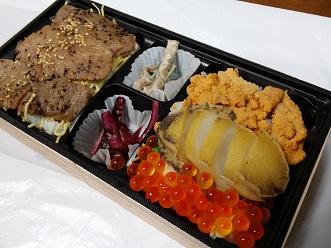 三浦屋「前沢牛とあわびデス弁当」