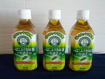 アサヒ飲料「べにふうき緑茶」