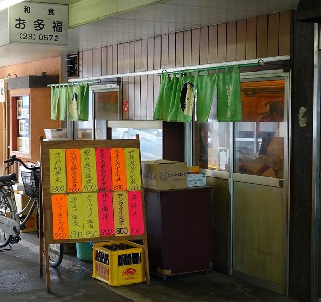 お多福@船橋市場DSC00426