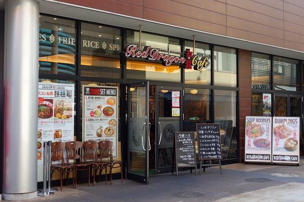 Photos: Red Dragon Cafe@ららぽーと東京ベイ