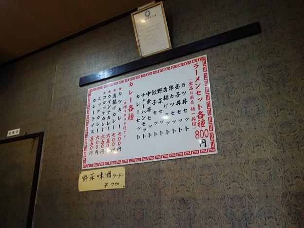 チャルメラ八千代2号店DSC01166
