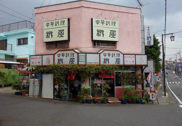 Photos: 中華料理 桝屋@松戸新田DSC01233