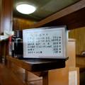 Photos: 天丼 大町亭DSC01235