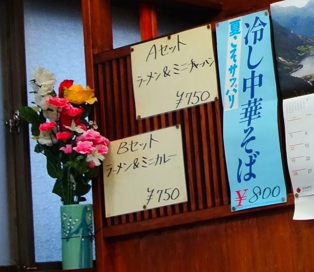 新京飯店@新船橋DSC07981s