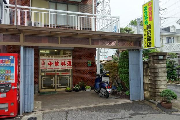 新京飯店@新船橋DSC07993