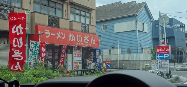 かいざん本店DSC08322