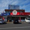 Photos: ラーメン いっとく@つくばDSC00841