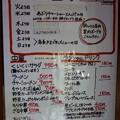 Photos: 味工房くいくい亭@八千代DSC01250