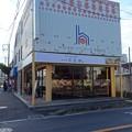 Photos: 三代目月見軒六実店DSC01482