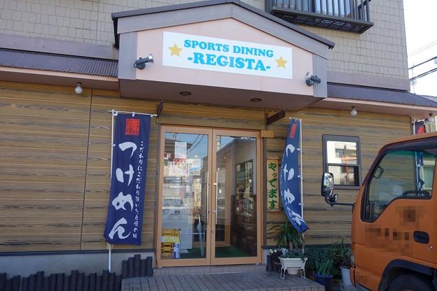 SPORTS DINING REGISTA13