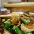 Photos: 麺屋7.5Hz千葉中央店DSC03255