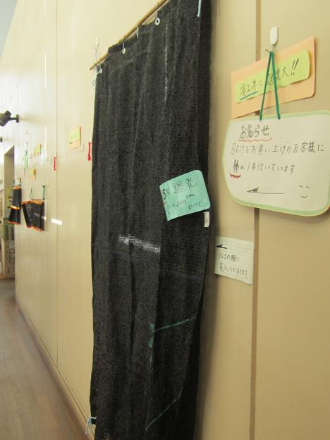 木製品他(道の駅多古)遮光2200円