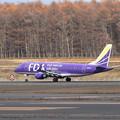 Photos: ERJ-175 FDA 晩秋