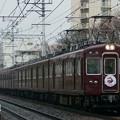 阪急2300系
