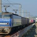 Photos: 1083レ【EF200-4牽引】