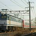 東武70000系甲種輸送【EF65 2093牽引】