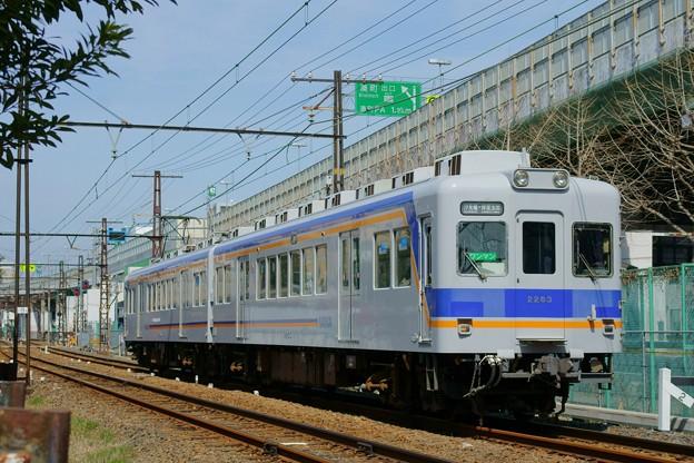 Photos: 南海汐見橋線