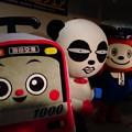 Photos: 京急 ゆるキャラ祭り