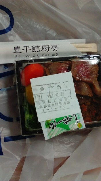 Photos: 今日も北海道展に行ったよ