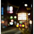 Photos: 常夜灯