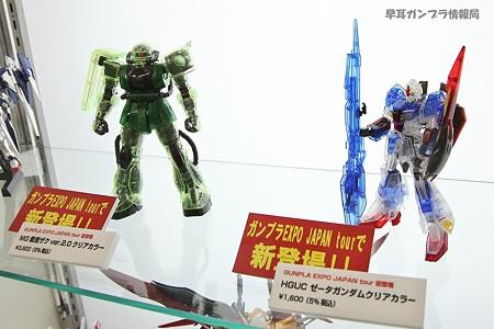 ガンプラEXPO JAPAN tourの初登場のガンプラ限定品の展示01