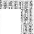 Photos: 20150526 川内原発、全許認可完了へ