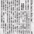 Photos: 20150602 島根1号機廃炉 中電が方針説明
