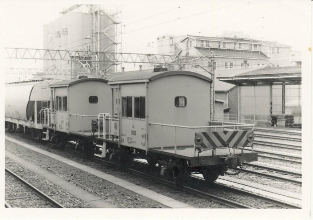 Private / Tobu Railway, Yo 106 caboose