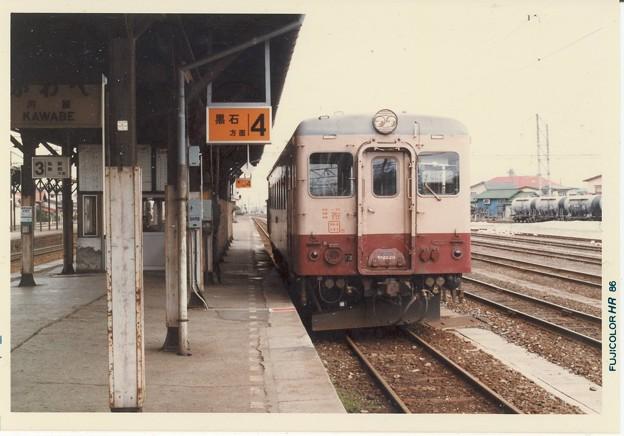 Konan Railway, DMU Kiha 2220