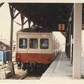 Photos: Konan 1700 type (ex-JNR)