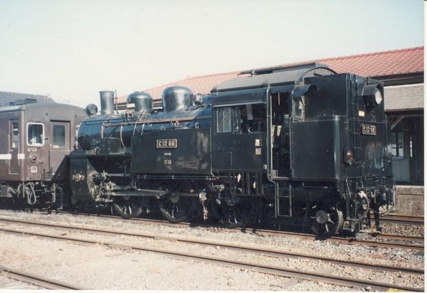 C12 66 (Mooka)