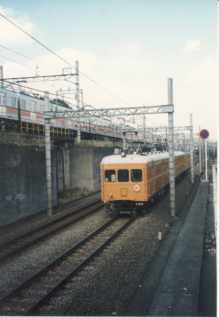 Sotetsu overhead line system inspector (old ones)