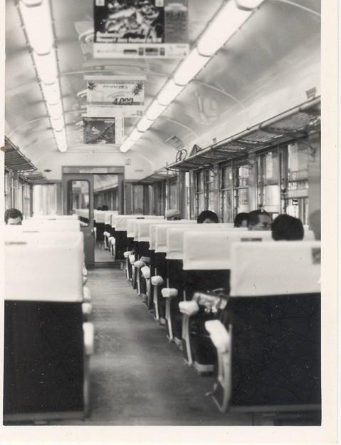 Toyama 10020 interior