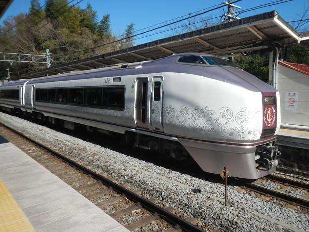 JR East IZU CRAILE EMU 651, T'sc 650-1007