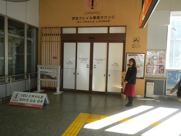 JR East IZU CRAILE, exclusive lounge @ Odawara station