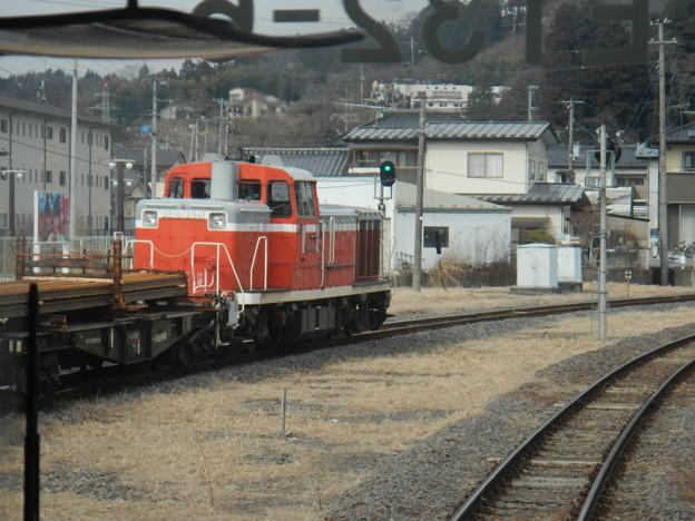 DE10 1654 (JR-East)