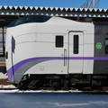 DMU Kiha261 series, new livery (train-head)
