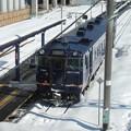 South Hokkaido Railway [Nagamare] train, bird's eye-view