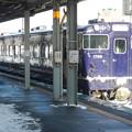 South Hokkaido Railway Kiha 40 [Nagamare] train
